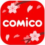 comico(コミコ)